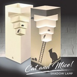 Cat & Mice Shadow Lamp (click to enlarge)
